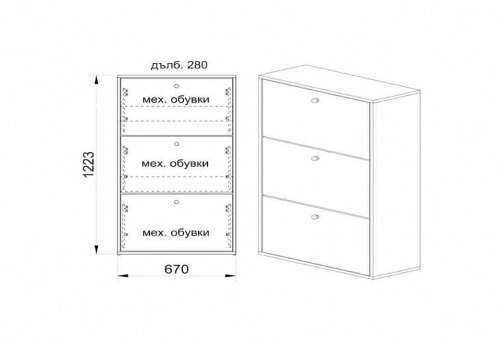 Шкаф за обувки СИТИ 4032