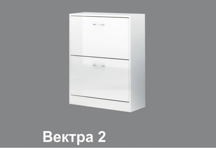 Шкаф за обувки ВЕКТРА 2 - Бял ГЛАНЦ