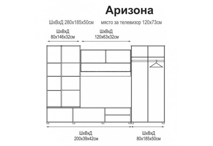 Секция АРИЗОНА пясъчен дъб / лате