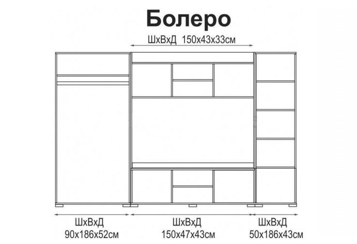 Секция БОЛЕРО венге / пясъчен дъб