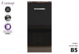 Долен кухненски шкаф с една врата Елинор В5 40 см