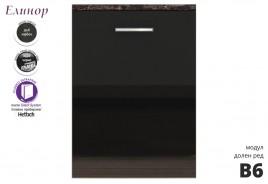 Долен кухненски шкаф с една врата Елинор В6 60 см