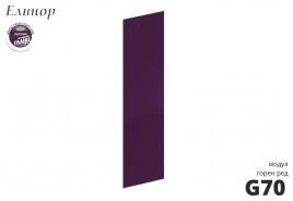 Краен панел горен ред Елинор G70 МДФ лилаво