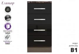 Долен кухненски шкаф с чекмеджета Елинор В1 40 см