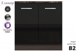 Долен кухненски шкаф с две врати Елинор В2 80 см