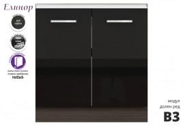 Долен кухненски шкаф за бордова мивка Елинор В3 80 см