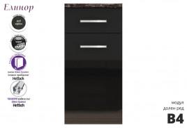 Долен кухненски шкаф с чекмедже Елинор В4 40 см