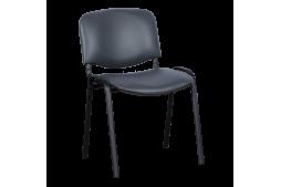 Посетителски стол КАРМЕН 1131 LUX - тъмносив