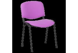 Посетителски стол КАРМЕН 1130 LUX - лилав