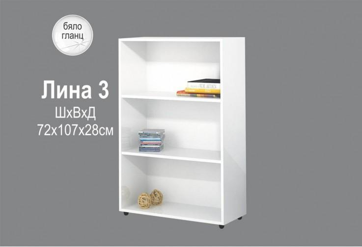 Етежерка ЛИНА 3