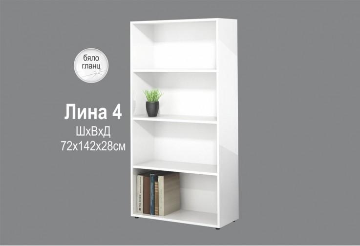 Етажерка ЛИНА 4 бял гланц