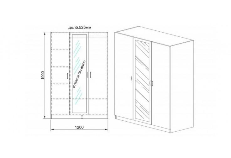 Спален комплект СИТИ 7000 - избор на цвят