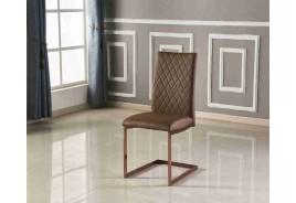 Стол К284 кафяво/мед